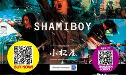 """MoRoBoSHiMaNN Meets """"SHAMIBOY"""""""